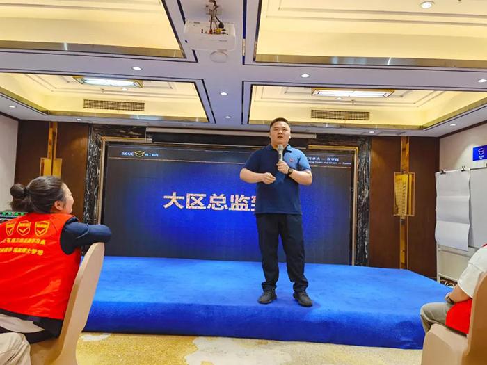 博士有成大区总监刘建利