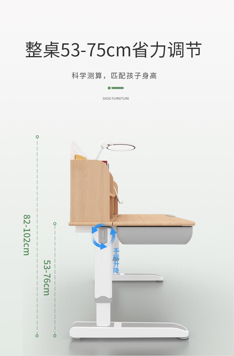 常青藤12002-S学习桌采用手摇升降,桌面升降高度53-76CM